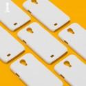 100 cover neutre sublimazione Samsung S4 ingrosso